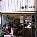 2013-06-01 [桃園] 甘丹洋食坊