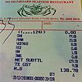 201012@新加坡 無招牌海鮮