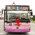 欣欣客運宇通低底盤公車