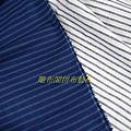 1225條紋衣服布
