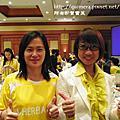 2008年七月泰國風雲盛會