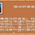 魔法門3[人物臉像]