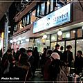 Hello Seoul Day1