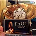 PAUL 法式麵包店