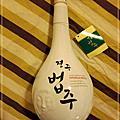 Busan Day 4