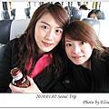 Seoul Day8