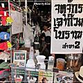 2013 曼谷‧漫步 Day3