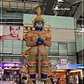 2013 曼谷‧漫步 Day4