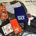 2015 購物狂