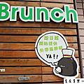 k布朗 brunch