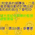 【家族】第1屆KERORO☆KUSO全員瘋惡搞活動