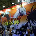 【隨手拍】07年漫畫博覽會隨手拍