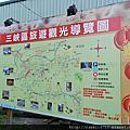 2011.11三峽茶山房