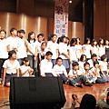 2010.8.15Tina功學社音樂會
