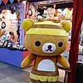日本雜貨禮品展覽會