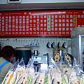 鶯歌早餐店