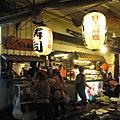 980228三峽平價日本料理
