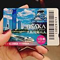 JAPAN OSAKA 2016.08.27-.09.01 來去大阪自助