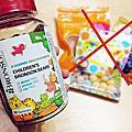 BRONSON綜合維他命軟糖