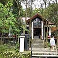 2007-03-10-內灣花想容