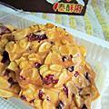 埔里泰酥府的玫瑰洛神杏仁脆片+果香脆片