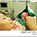 待產。生產-2009.09.19