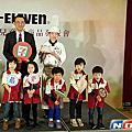 宋小龍7-11新品發表會