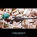 刀劍神域2 - Sinon