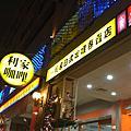 2011/01/29 利家咖哩