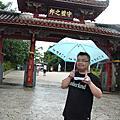 2010/5/7~11 沖繩okinawa自助旅行day1