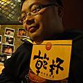 2010/02/11 台中乾杯 燒肉居酒屋