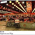 寶島時代村-懷舊之旅