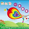 rainbowbird