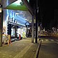 2012北海道道東-津別峠、美幌峠、メルヘンの丘、朝日ヶ丘公園、網走監獄