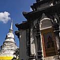 Chiang Mai downtown