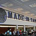 2014 June 10 機場&車站拍拍