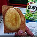 《台北美食》重慶北路雞蛋糕
