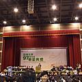 亞洲畢業典禮