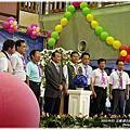 2012-0921【宜蘭】優良教師表揚大會