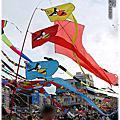 2012-0923【新北.石門】風箏節