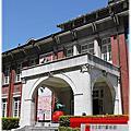 2012-1002【台北】當代藝術館&迪化街