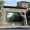 2012-1013【宜蘭.羅東】林業文化園區/林場肉焿