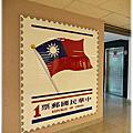 2013-0705【台北】郵政博物館/植物園