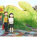 2013-0722【宜蘭】幾米繪本主題公園/河濱公園