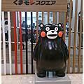 2015-0322【日本】熊本/福岡