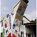 2015-0718【台中】大倫氣球博物館/兆品酒店/水湳經貿夜市