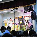 2011-0430【新北.板橋】闔家歡樂喜洋洋