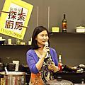 2013/04/30 忠孝SOGO 探索廚房主題派對