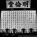 2013台南的名車代步飽腹之旅