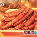 豬肝腸海產店